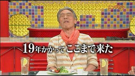 f:id:da-i-su-ki:20120718013141j:image
