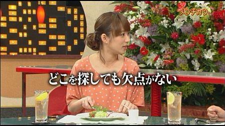 f:id:da-i-su-ki:20120718013143j:image