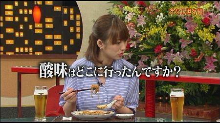 f:id:da-i-su-ki:20120718013632j:image
