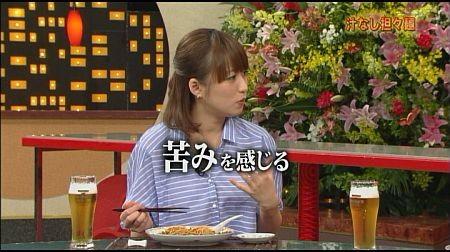 f:id:da-i-su-ki:20120718013633j:image