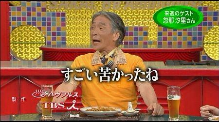f:id:da-i-su-ki:20120718013906j:image