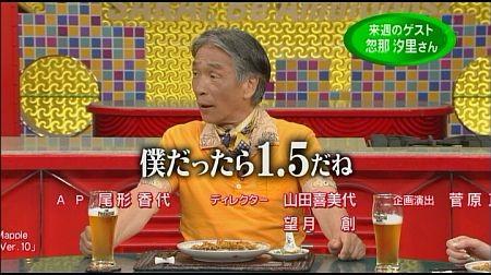 f:id:da-i-su-ki:20120718013907j:image