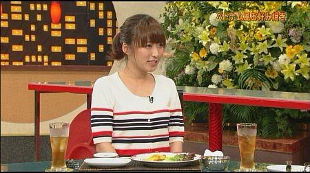 f:id:da-i-su-ki:20120718014102j:image