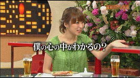 f:id:da-i-su-ki:20120718014602j:image