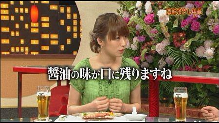 f:id:da-i-su-ki:20120718014603j:image