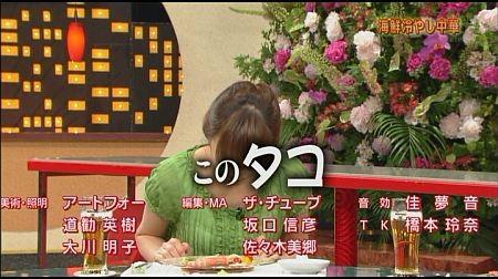 f:id:da-i-su-ki:20120718014717j:image