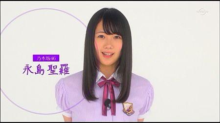 f:id:da-i-su-ki:20120718021534j:image