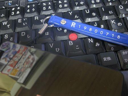 f:id:da-i-su-ki:20120718022300j:image