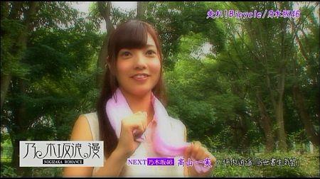 f:id:da-i-su-ki:20120718065307j:image