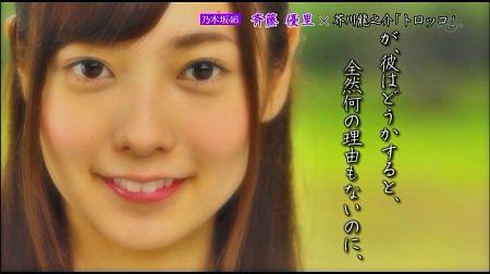 f:id:da-i-su-ki:20120718065308j:image