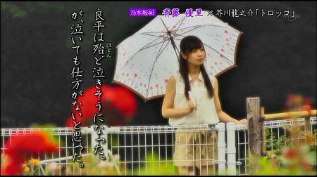 f:id:da-i-su-ki:20120718065309j:image