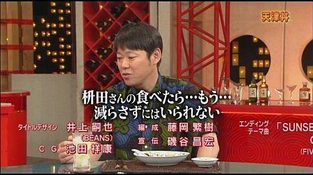 f:id:da-i-su-ki:20120718070321j:image
