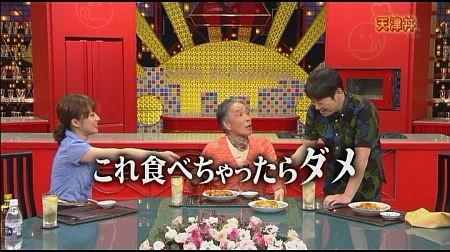 f:id:da-i-su-ki:20120718071219j:image