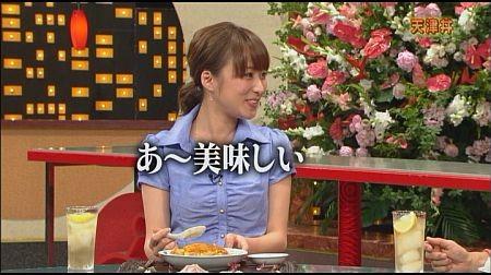 f:id:da-i-su-ki:20120718071221j:image