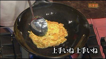 f:id:da-i-su-ki:20120718071222j:image