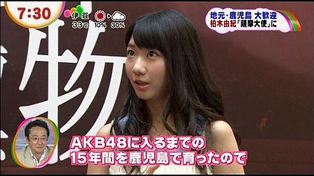 f:id:da-i-su-ki:20120718073319j:image
