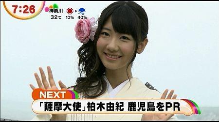 f:id:da-i-su-ki:20120718073320j:image