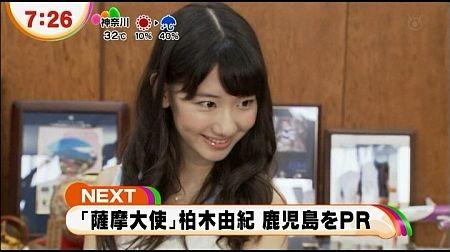 f:id:da-i-su-ki:20120718073321j:image