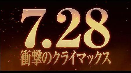 f:id:da-i-su-ki:20120718205717j:image