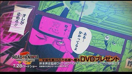 f:id:da-i-su-ki:20120718205720j:image