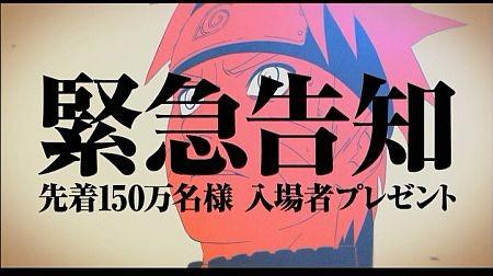 f:id:da-i-su-ki:20120718205721j:image