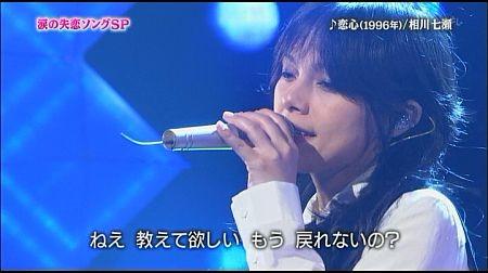 f:id:da-i-su-ki:20120718233156j:image
