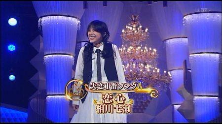 f:id:da-i-su-ki:20120718233157j:image