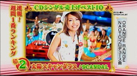 f:id:da-i-su-ki:20120718233227j:image