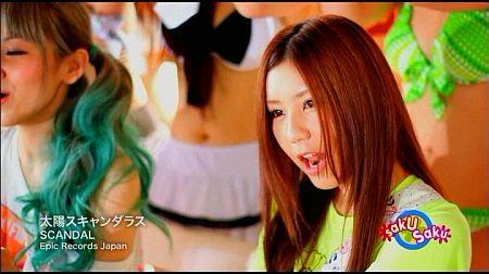 f:id:da-i-su-ki:20120718233818j:image