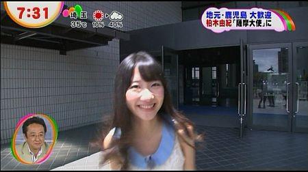 f:id:da-i-su-ki:20120719005300j:image