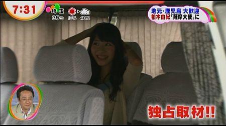 f:id:da-i-su-ki:20120719005301j:image