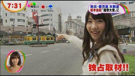 f:id:da-i-su-ki:20120719005302j:image