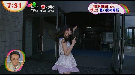 f:id:da-i-su-ki:20120719005418j:image