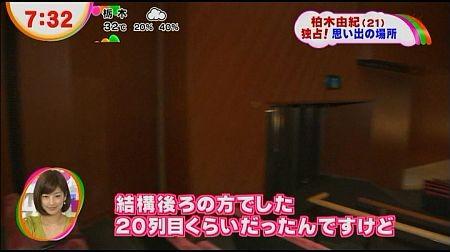 f:id:da-i-su-ki:20120719011146j:image