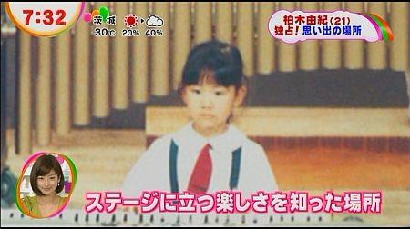 f:id:da-i-su-ki:20120719011149j:image