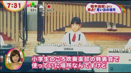 f:id:da-i-su-ki:20120719011150j:image