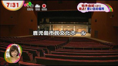f:id:da-i-su-ki:20120719011151j:image