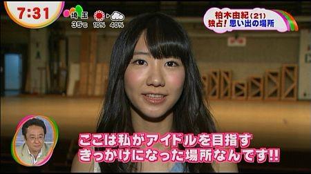 f:id:da-i-su-ki:20120719011153j:image