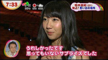 f:id:da-i-su-ki:20120719011301j:image