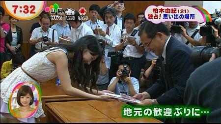 f:id:da-i-su-ki:20120719011303j:image