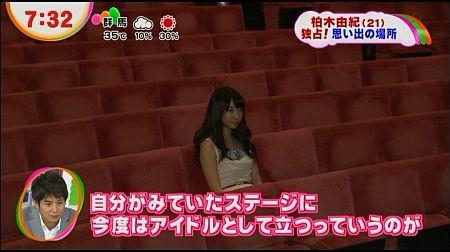 f:id:da-i-su-ki:20120719011307j:image