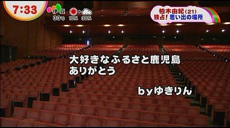 f:id:da-i-su-ki:20120719011314j:image