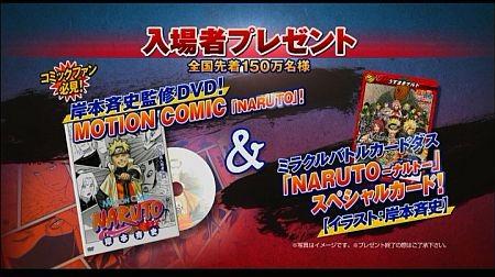 f:id:da-i-su-ki:20120719012408j:image