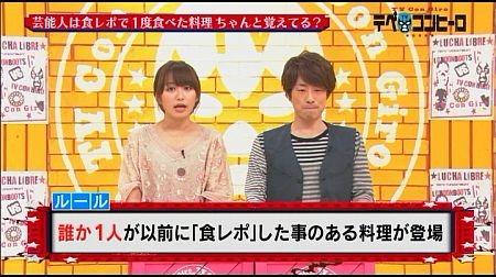 f:id:da-i-su-ki:20120719174805j:image