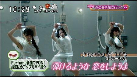 f:id:da-i-su-ki:20120720031856j:image