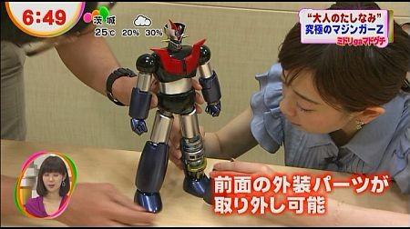 f:id:da-i-su-ki:20120720202331j:image