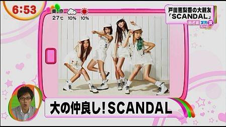 f:id:da-i-su-ki:20120720203203j:image