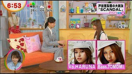 f:id:da-i-su-ki:20120720203308j:image