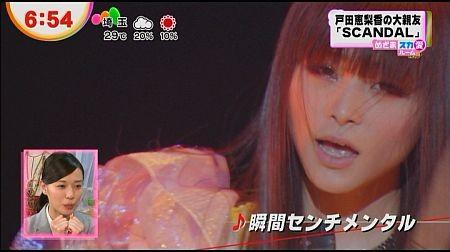 f:id:da-i-su-ki:20120720203851j:image