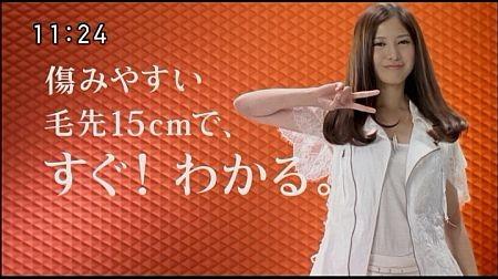 f:id:da-i-su-ki:20120720211948j:image